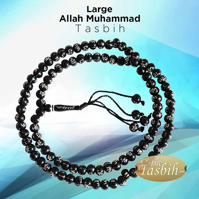 Large 10mm Black Tasbih Engraved with Silver Allah Muhammad Arabic Lettering
