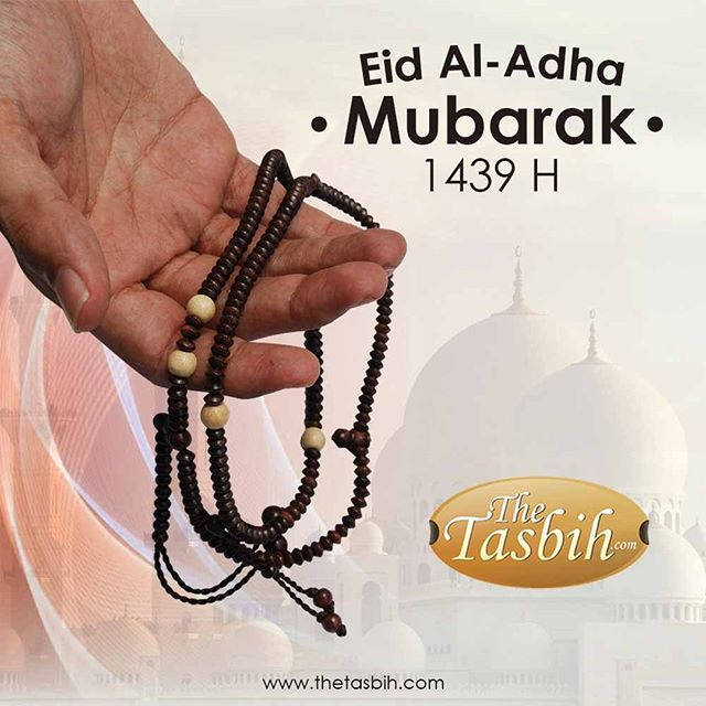 TheTasbih.com wishes a blessed and happy Eid to all! EID MUBARAK!