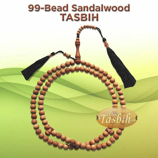Natural Indonesia Sandalwood Tasbih with Copper-decorated Black Tassels