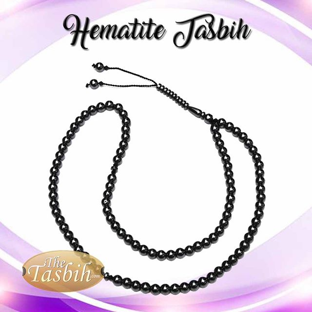 Natural hematite tasbih with 8mm beads available now!