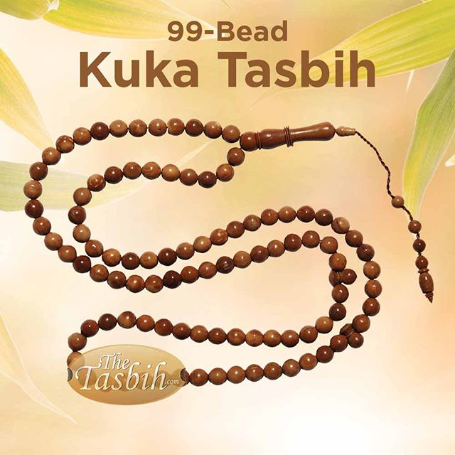 Genuine Natural Color Kuka Tasbih Muslim Prayer Beads from Turkey