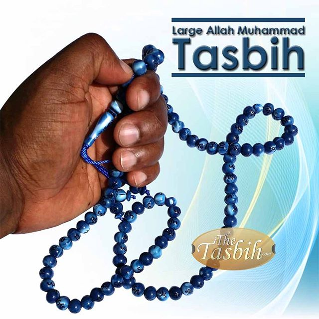 TheTasbih Blog