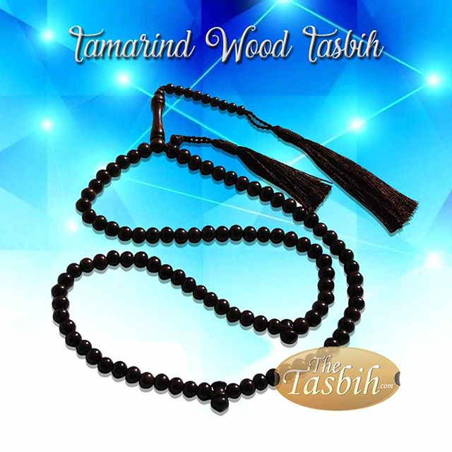 Dense Dark Brown Tamarind Wood Tasbih with Matching Tassel