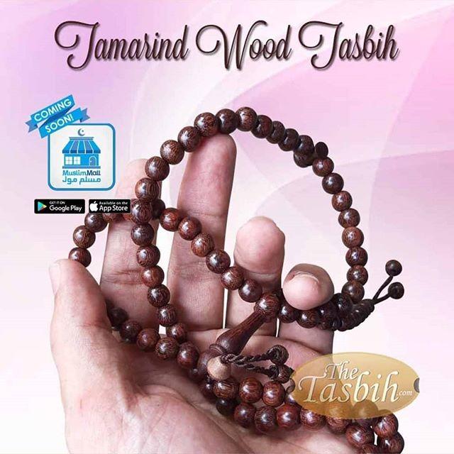 Unique Tamarind Wood Muslim Praying Beads