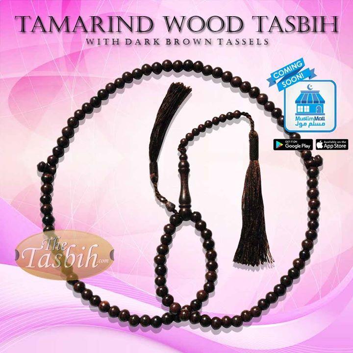 Tamarind Wood Tasbih with Matching Tassels - 8mm 99Ct