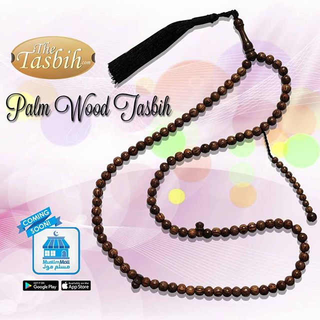 Natural Palm Wood Tasbih with Black Tassel and Extra 10-bead Counter