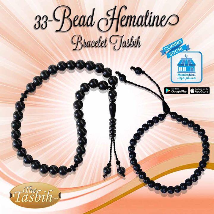 Hematite Stone Muslim Prayer Bead Tasbihs and Tasbih Bracelets