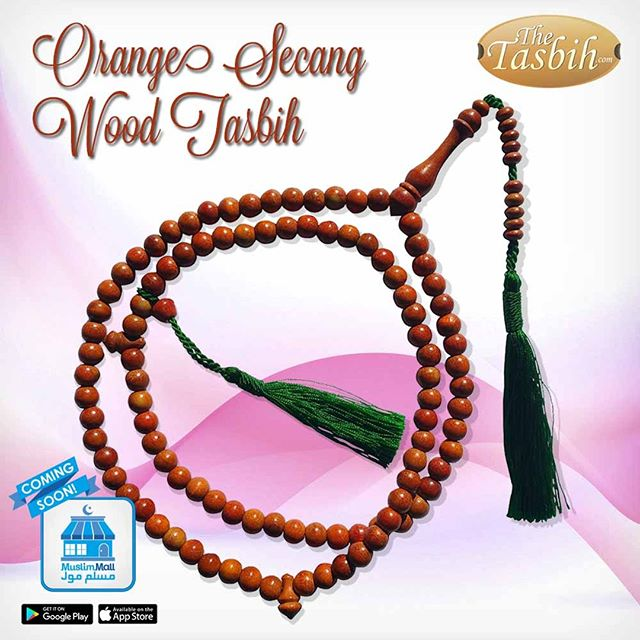 Natural Orange Secang Wood Muslim Prayer Beads