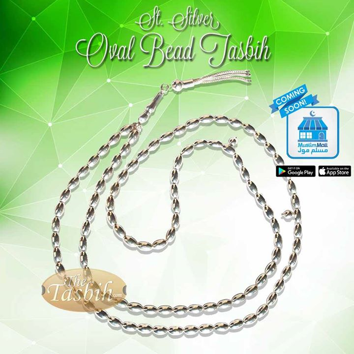 925 Sterling Silver 99-bead Islamic Tasbih Prayer Beads from Turkey