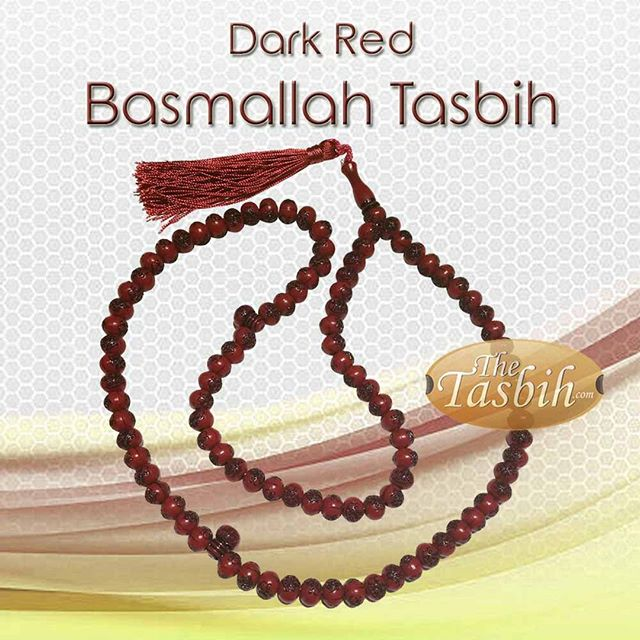 New! Dark Red Tasbih with Basmallah on Each Bead