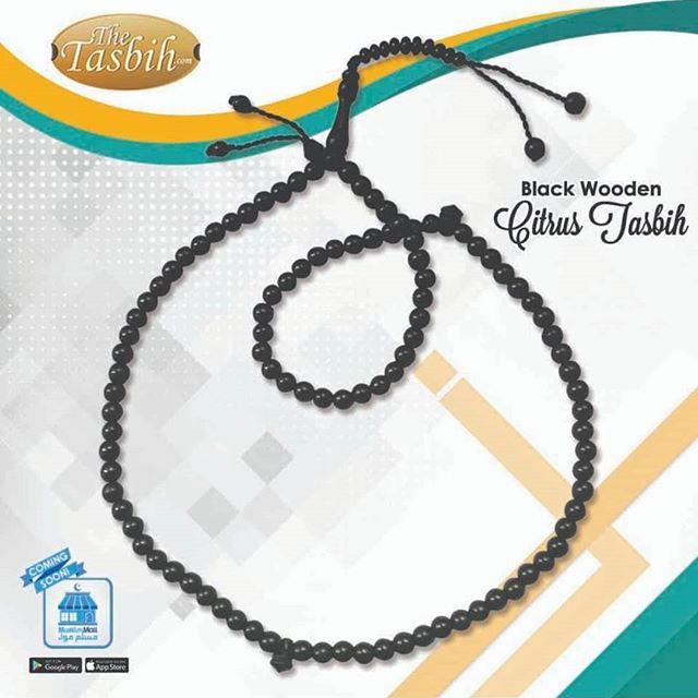 Black Wooden Muslim Tasbih Prayer Beads