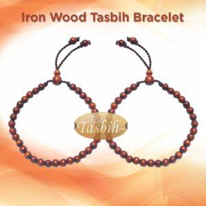 Ironwood Tasbih Bracelet
