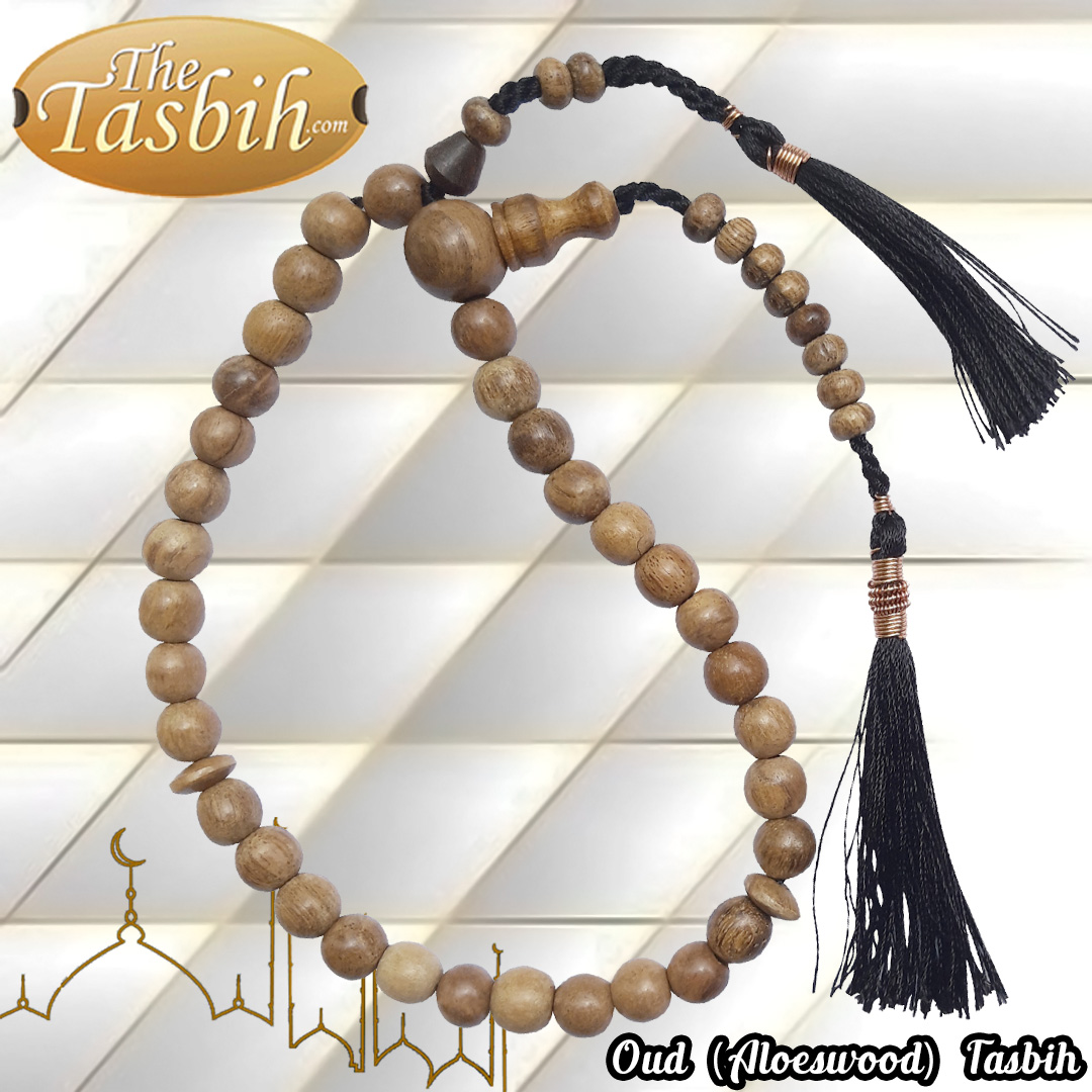 small Muslim prayer beads