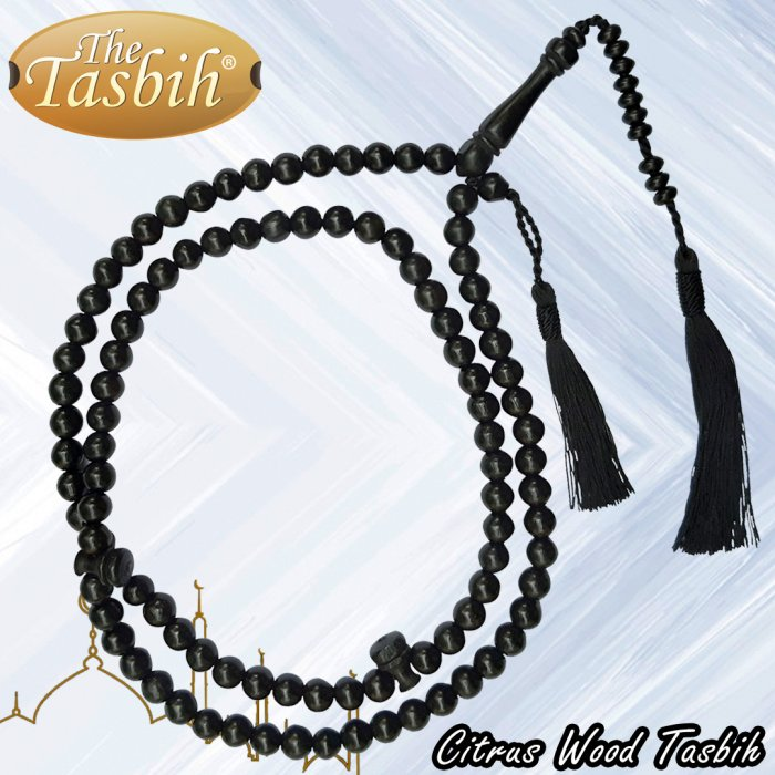 Prayer Bead Necklace