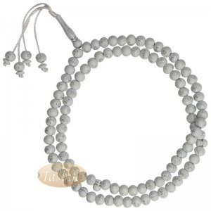 10mm White Plastic Tasbih With Silver Allah Muhammad Prayer Beads