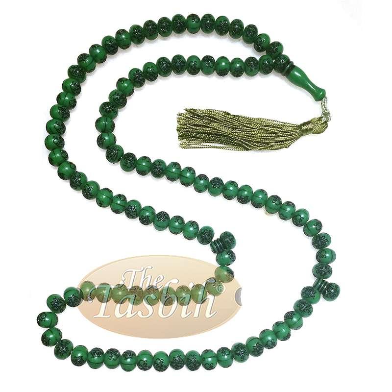 Basmallah Green Plastic Tasbih with 8mm Beads - Sturdy Prayer Beads - BismillahirRahmanirRahim on Each Bead