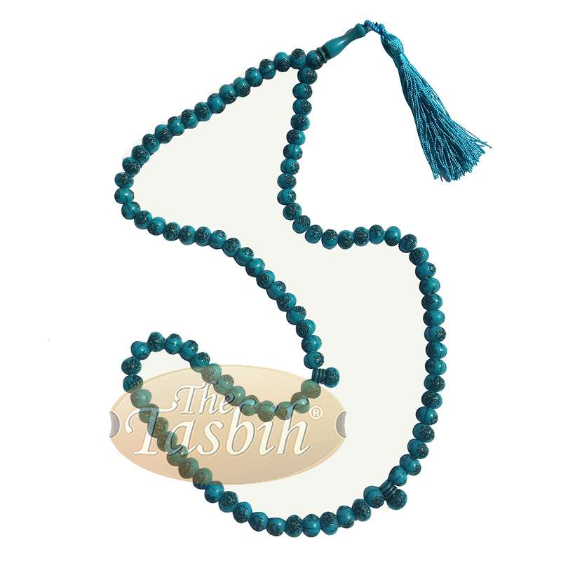 Basmallah Blue Plastic Tasbih 8mm Prayer Bismillahirrahmanirrahim Each Bead