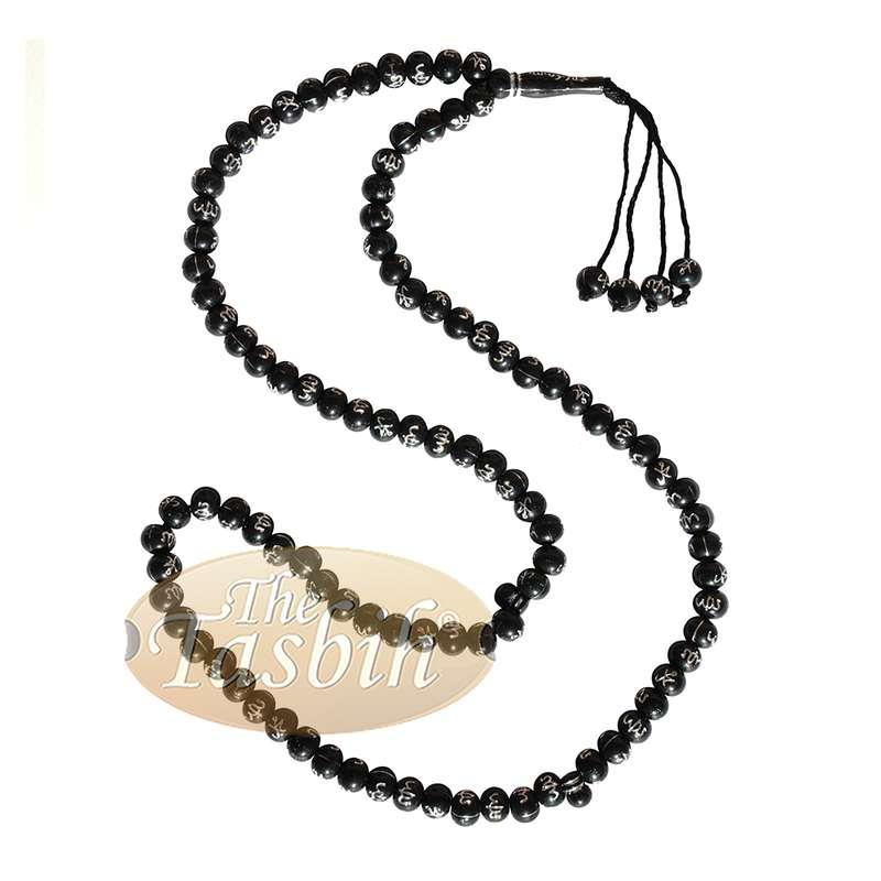 10mm Black Plastic Tasbih with Silver Allah Muhammad Prayer Beads