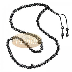 Black Plastic Small 7mm Prayer Tasbih Silver Allah Muhammad Beads