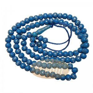 Blue Plastic Small 7mm Prayer Tasbih Silver Allah Muhammad Beads