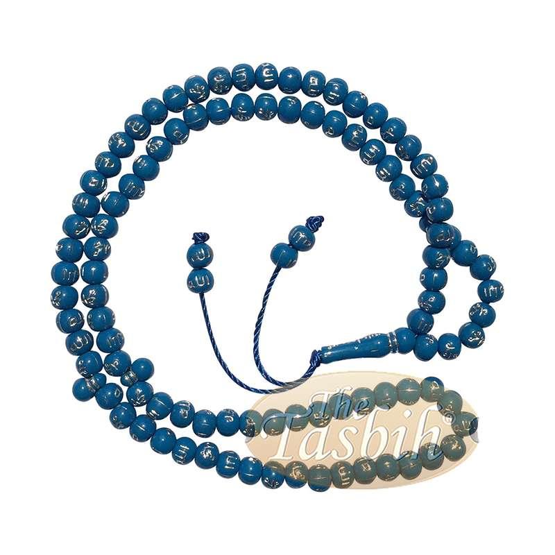 Blue Plastic Small 7mm Prayer Tasbih Silver Allah Muhammad Beads