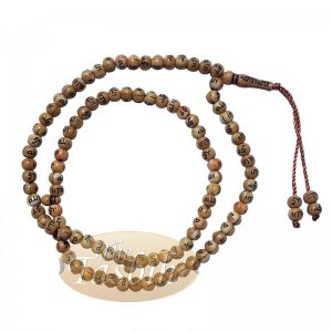 Marble Caramel Plastic Tasbih With Silver Allah Muhammad 7mm Beads