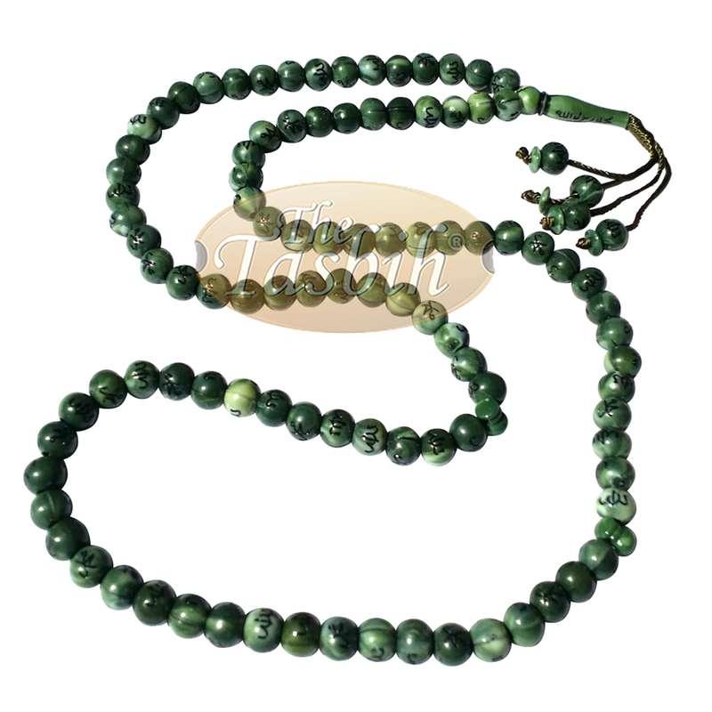 Green Plastic 10mm Tasbih Black Allah Muhammad Prayer Beads