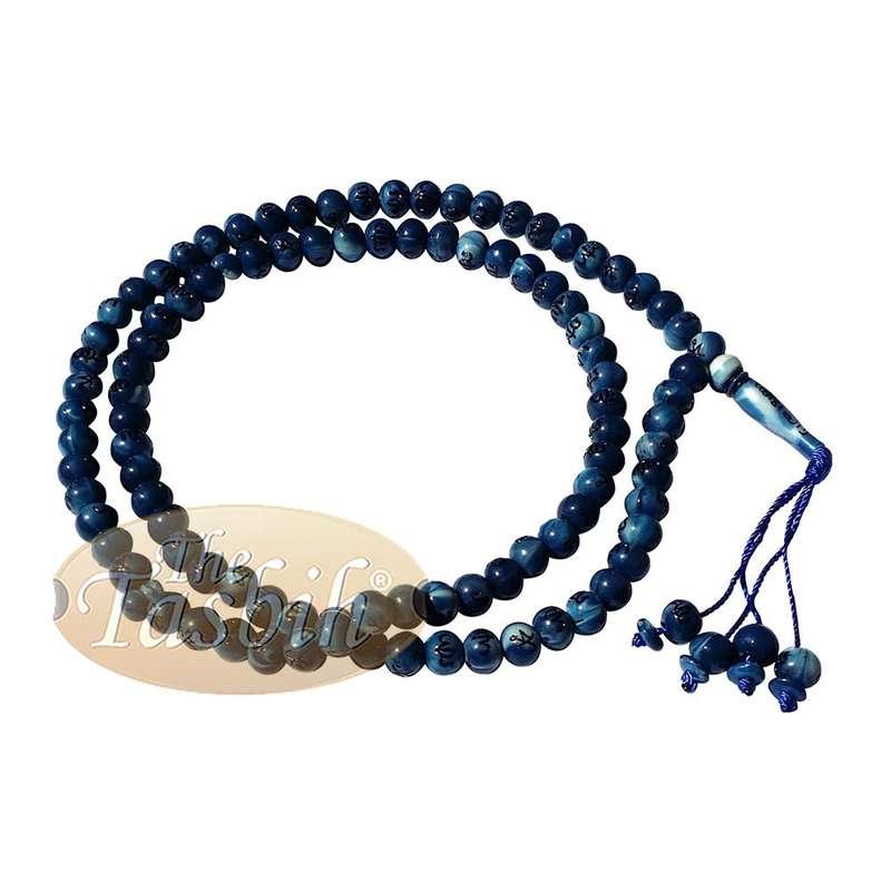 Marble Blue Plastic 10mm Tasbih with Black Allah Muhammad Prayer Beads