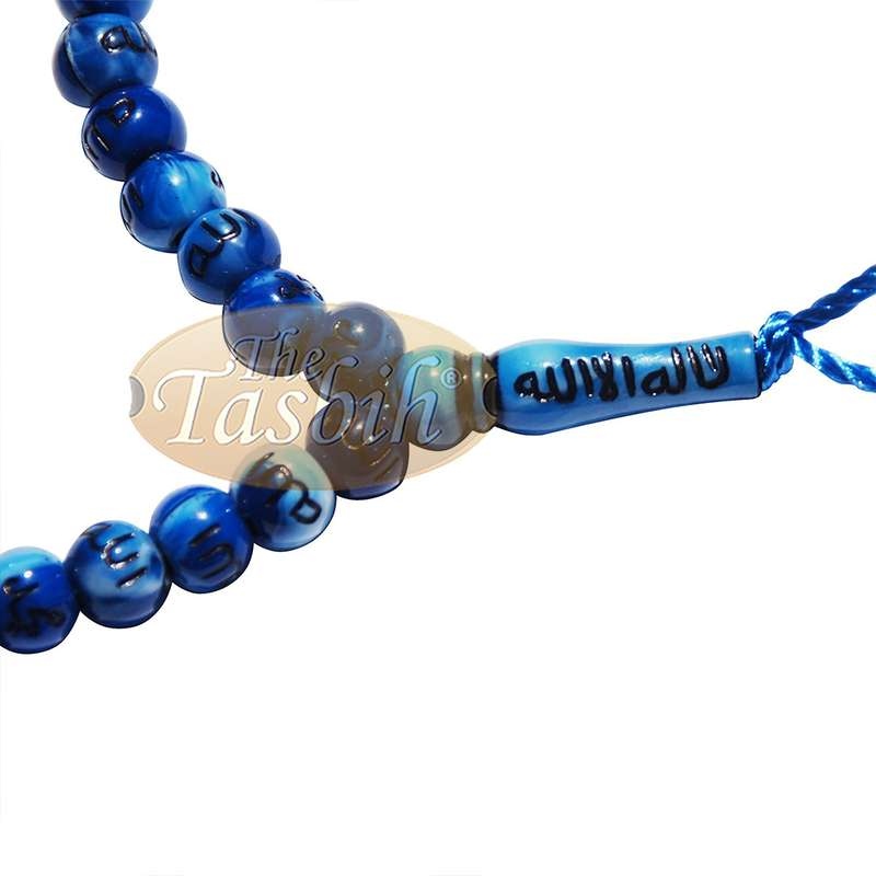 Marble Blue Plastic Small 7mm Prayer Tasbih Silver Allah Muhammad Beads