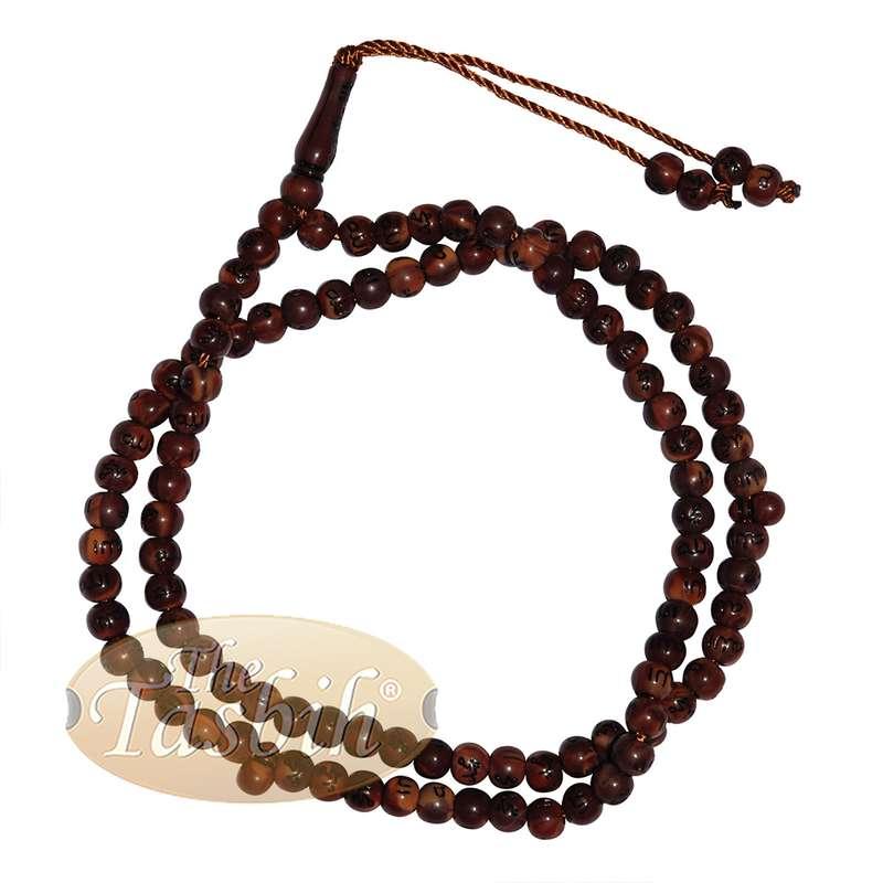 Marble Dark Brown Plastic Tasbih with Silver Allah Muhammad 7mm Beads