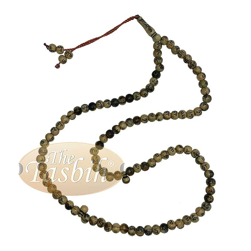 Marble Light Brown 7mm Plastic with Silver Allah Muhammad Prayer Beads