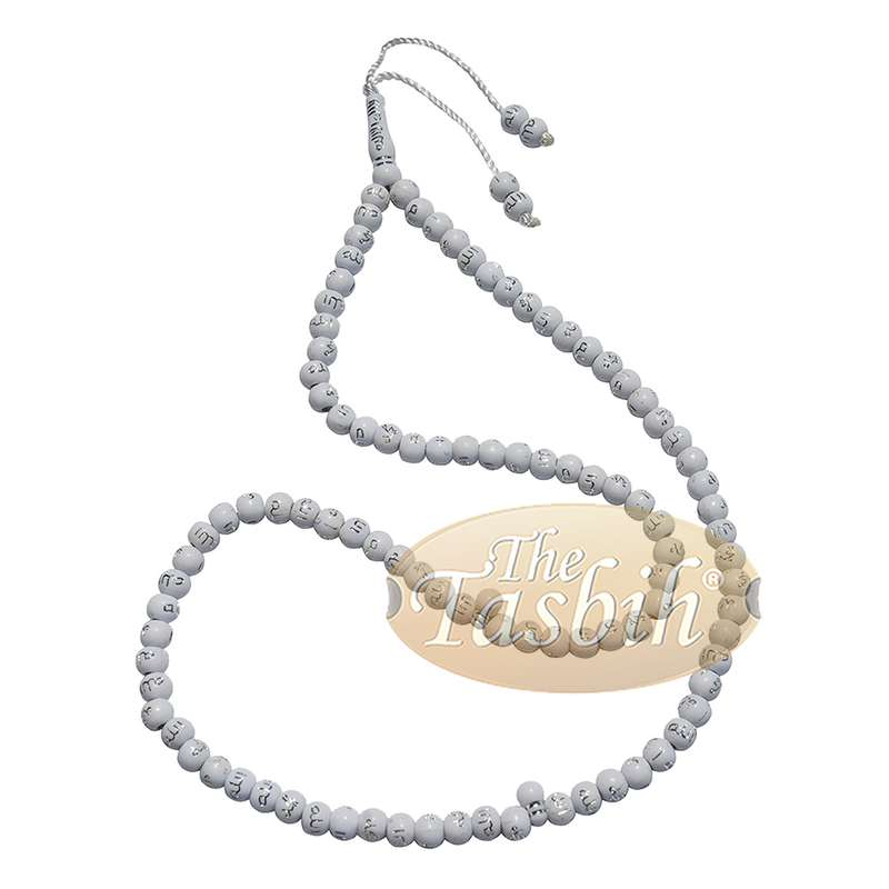 White Plastic Tasbih with Silver Allah Muhammad 7mm Beads