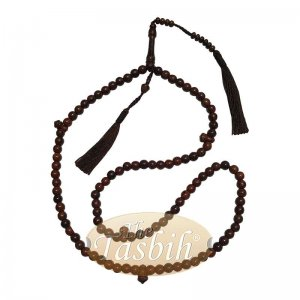 8mm Dark Brown Tamarind Tijani Tasbih Dhikr Beads Matching Tassels
