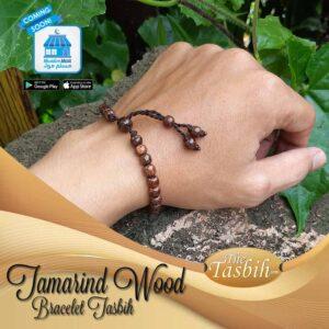 Tamarind Tasbih Bracelet