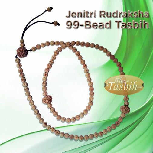 Muslim Tasbih Made from Indonesian Jenitri (Rudraksha) Tree Seeds