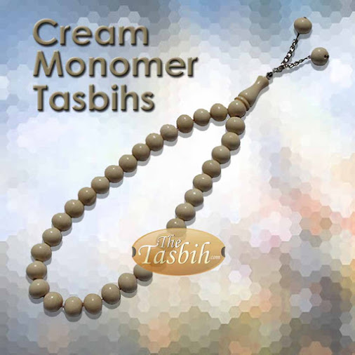 Tasbih Crafted from Japanese Monomer with 12mm Beads - 33ct with Gift Box