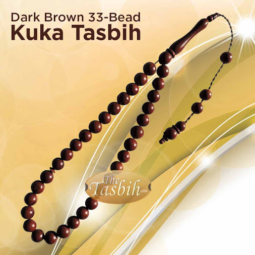 Antique-Style 8mm Dark Brown Genuine Natural Kuka from Turkey
