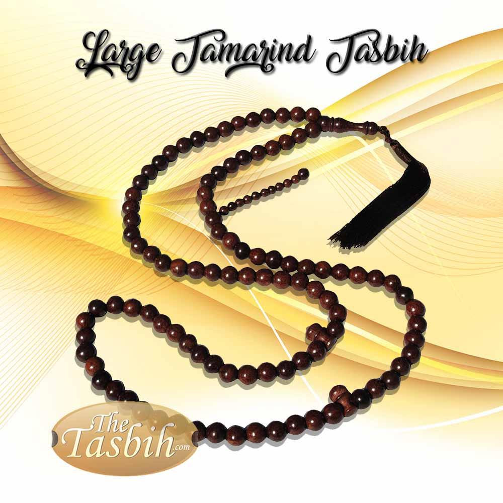 Large Tamarind Tasbih
