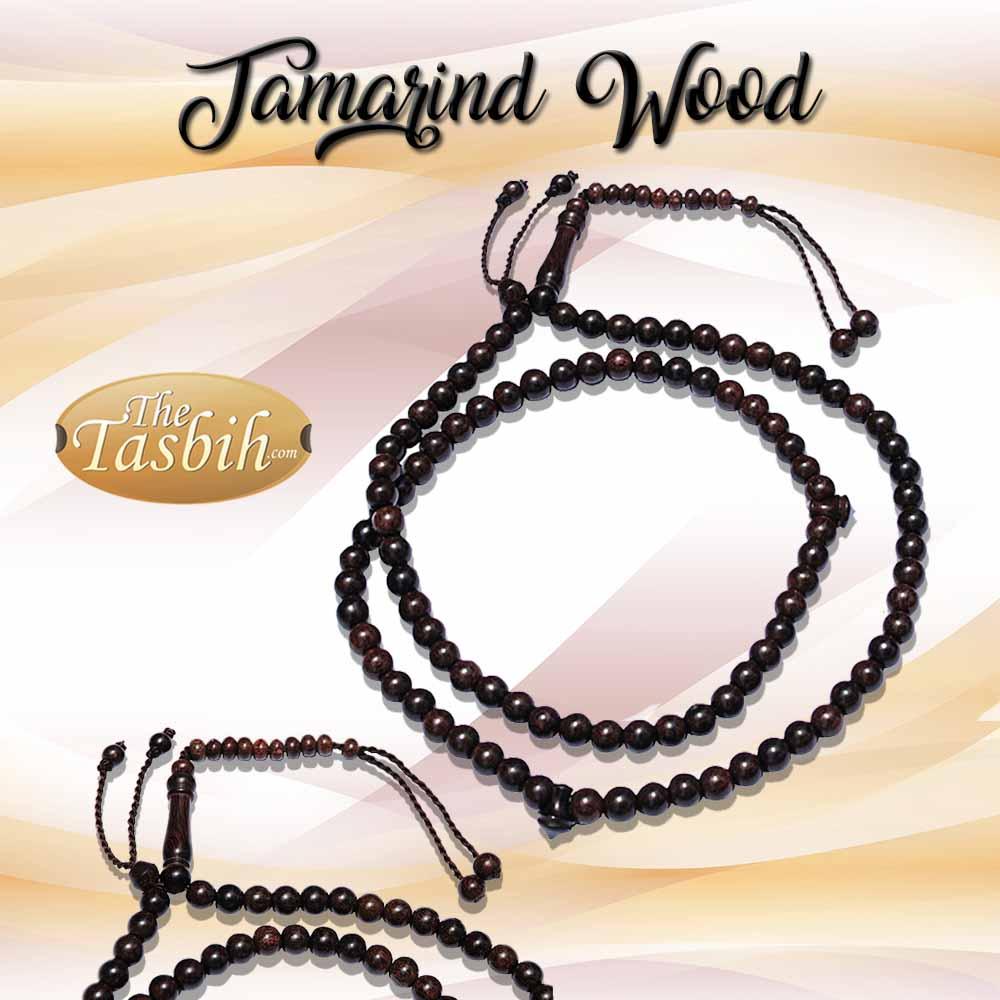 Tamarind Wood 2