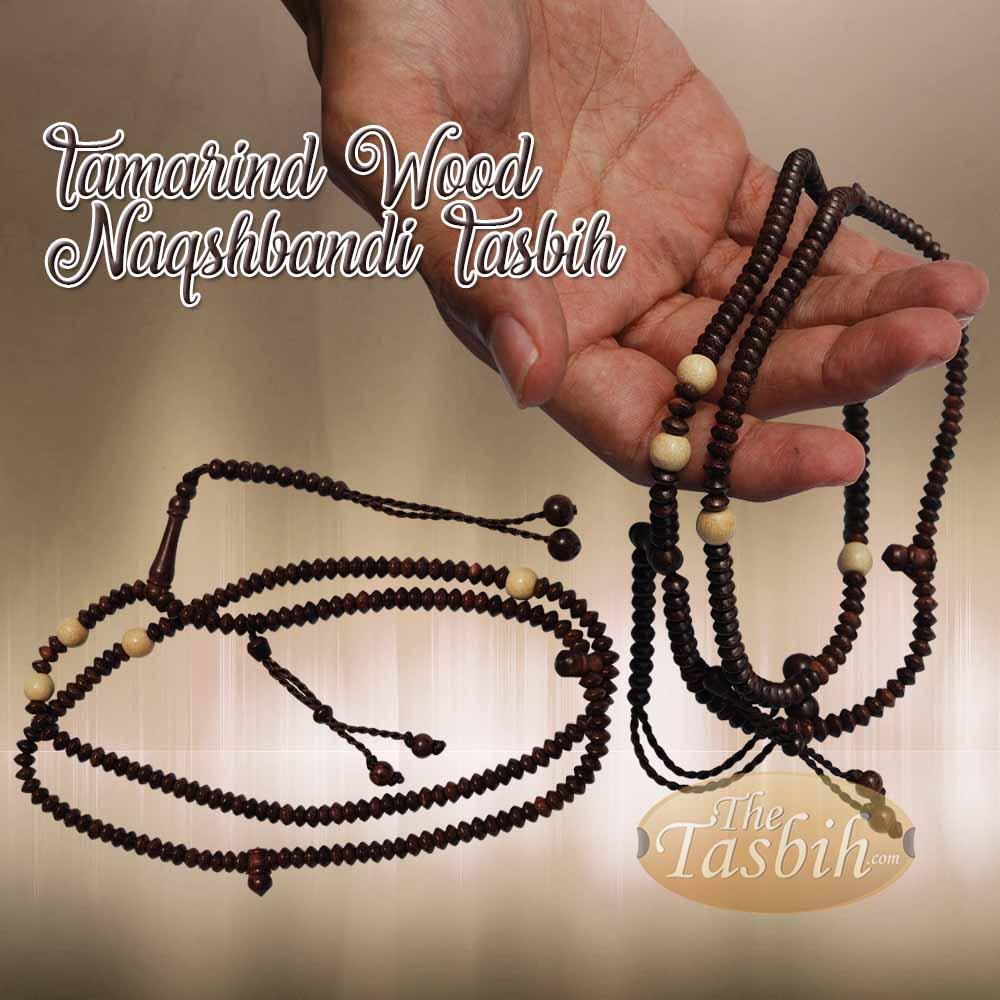 Tamarind Wood Naqshbandi Tasbih