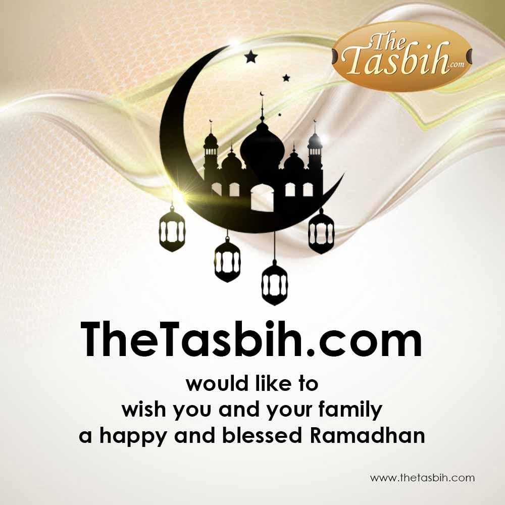 tt_ramadhan