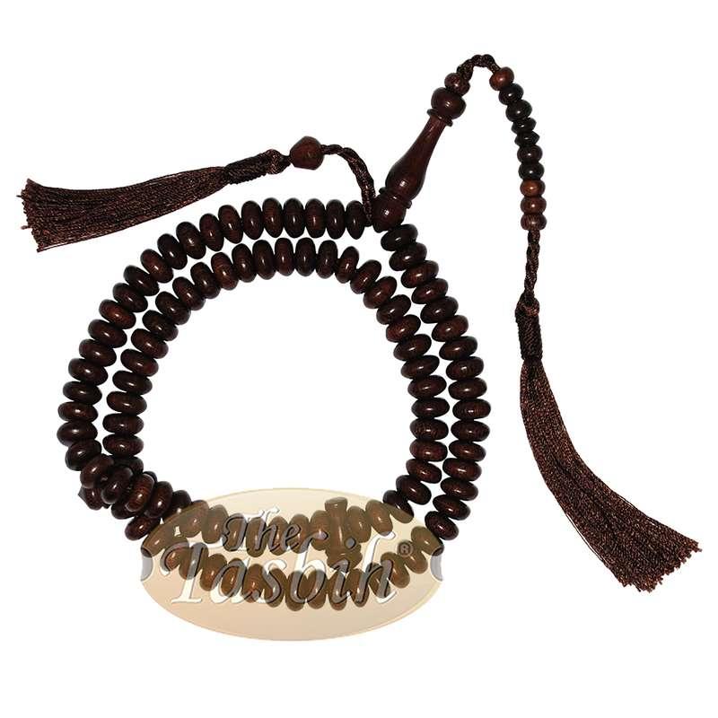 Muslim Prayer Beads - 10mm 99-Bead Flat Oval Tamarind Tasbih with Matching Dark Brown Tassels and 10-bead Counter